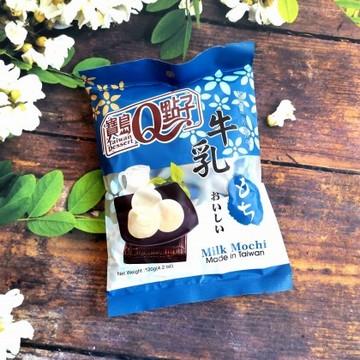 宝岛Q点子 和风小菓子 牛乳麻糬 120g