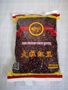 金鱼商标 大粒红豆1kg