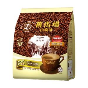旧街场 白咖啡(天然蔗糖) 540g(15x36g)