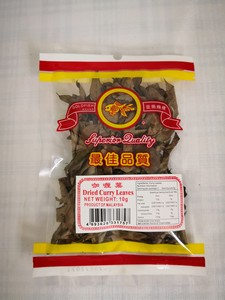 金鱼商标 咖喱叶 10g