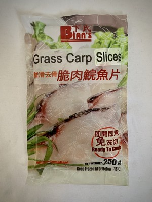 卞氏 脆肉鲩鱼片 250g