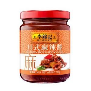 李锦记川式麻辣酱230g