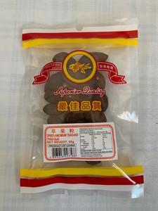 金鱼商标 草果粒50g