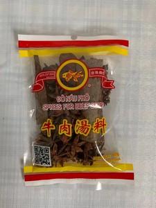 金鱼商标 牛肉汤料60g