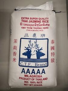 三鹿牌 泰国香米 25kg