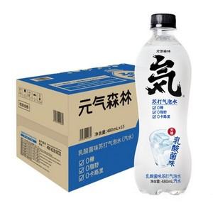元气森林 乳酸菌味苏打气泡水 15x480ml