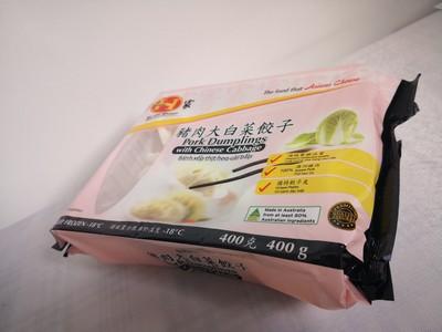 客家 大白菜猪肉饺子
