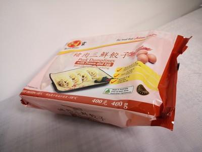客家猪肉三鲜水饺