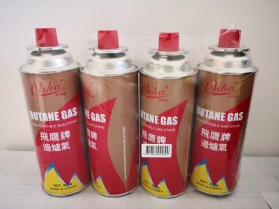 OSHA 边炉气 4罐装