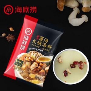 海底捞 菌汤火锅汤料
