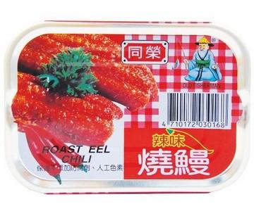 同荣 辣味烤鳗