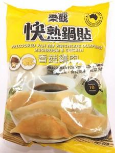 乐观 鸡肉香菇快熟锅贴500g