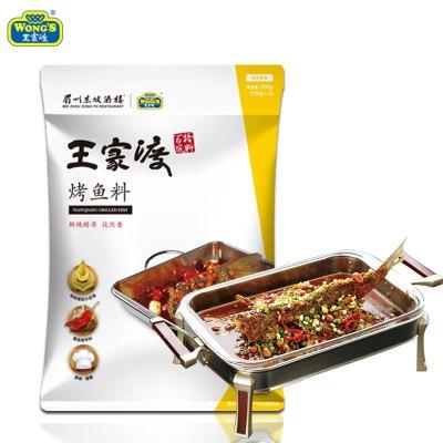 王家渡 烤鱼料 200g(2x100g)