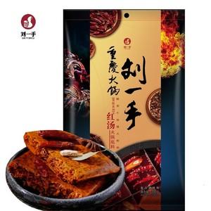 刘一手 重庆火锅 变脸系列 红汤火锅底料 200g