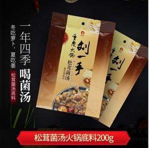 刘一手 重庆火锅 松茸菌汤复合调味料 200g