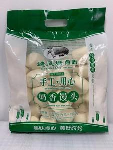 避风塘 奶香馒头 1kg