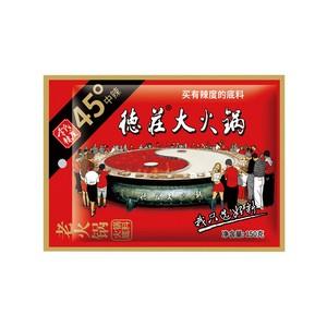 德庄老火锅 火锅底料45°中辣