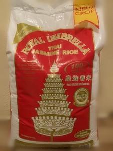 皇族米 20kg