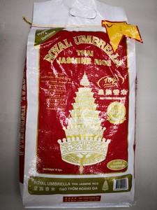 10kg皇族米