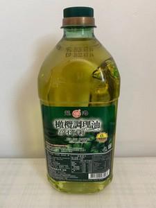 龙港 橄榄调理油